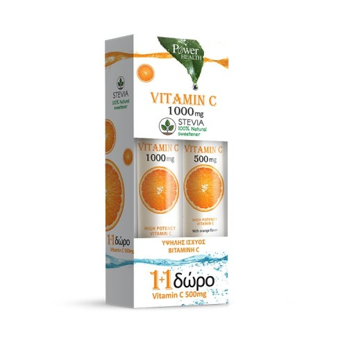 Power Health Vitamin C 1000mg ΝΕΟ ΜΕ ΣΤΕΒΙΑ!, 20 αναβράζοντα δισκία & ΔΩΡΟ Vitamin C 500mg, 20 αναβράζοντα δισκία