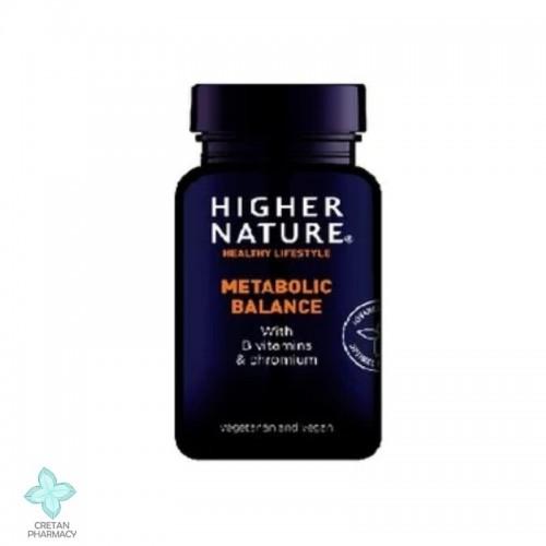 Higher Nature Metabolic Balance 90 κάψουλες