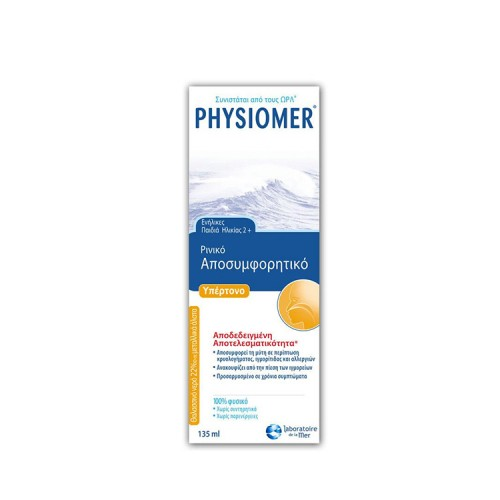 Omega Pharma PHYSIOMER HYPERTONIC, 135ml