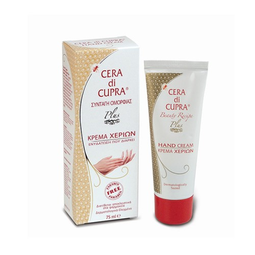Cera Di Cupra Beauty Recipe Plus Κρέμα χεριών, 75ml