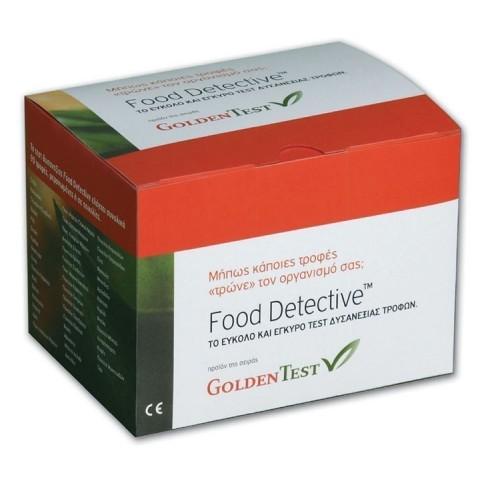 Τεστ Δυσανεξίας Τροφών Έλεγχος Δυσανεξίας - 90 Τροφών