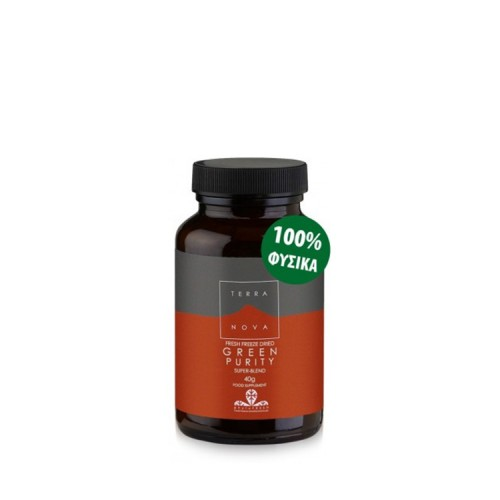 TERRANOVA Green Purity 40g