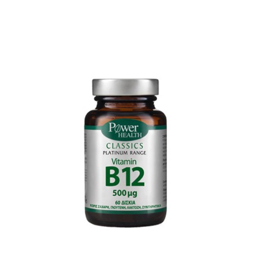 Power Health Classics Platinum - Vitamin B12 60s ταμπλέτες