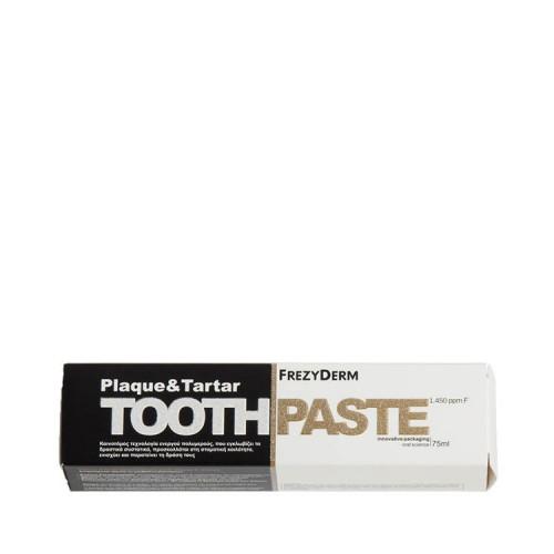 Frezyderm Toothpaste Plaque&Tartar 75ml