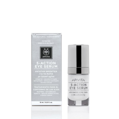 Apivita 5 ACTION EYE SERUM με λευκό κρίνο 15ml