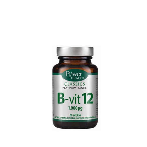 Power Health Classics Platinum - B-vit 12 1000μg, 60 δισκία
