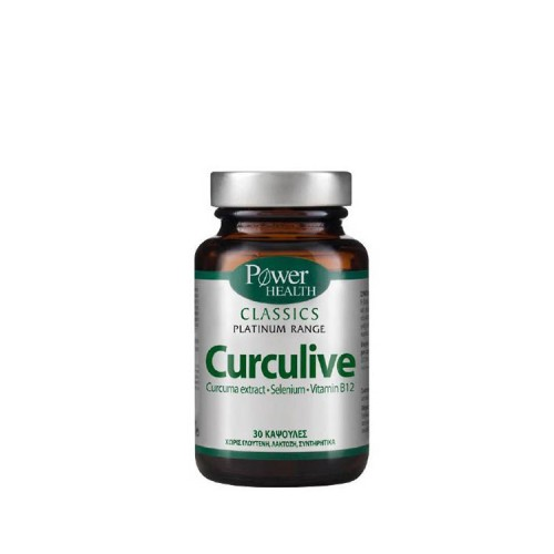 Power Health Classics Platinum - Curculive, 30 κάψουλες
