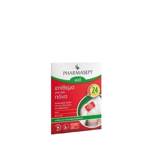Pharmasept Aid Επίθεμα για τον Πόνο, 1 τεμάχιο