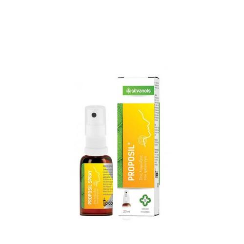 Uplab Pharmaceuticals Proposil Spray - Για τις λοιμώξεις, φλεγμονές και μυκητιάσεις της στοματοφαρυγγικής κοιλότητας, 20ml