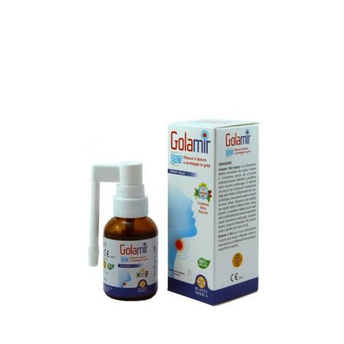 Aboca Golamir 2ACT spray - Σπρέι για το λαιμό, 30ml