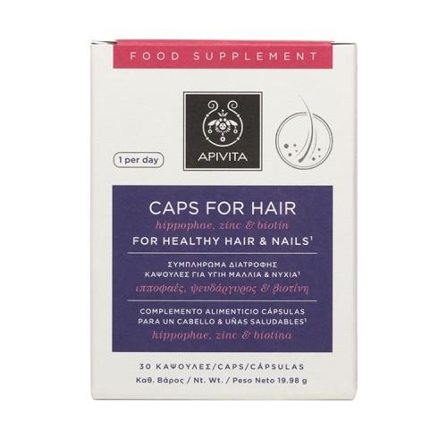 APIVITA Caps For Hair - Συμπλήρωμα διατροφής για Υγιή Μαλλιά & Νύχια με Ιπποφαές, Ψευδάργυρο & Βιοτίνη -30 κάψουλες