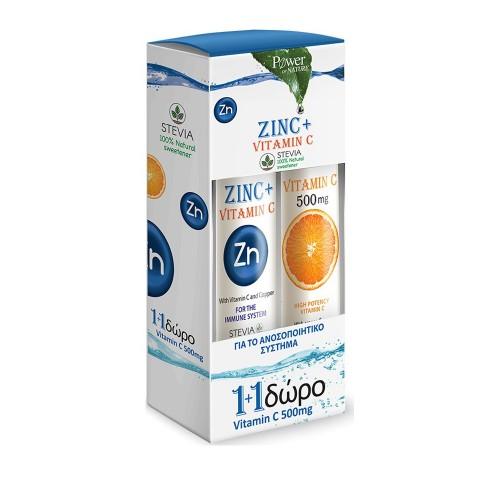 Power Of Nature 1+1 Δώρο, Zinc + Vitamin C Ψευδάργυρος με Βιταμίνη C, 20 αναβράζοντα δισκία & Vitamin C 500mg, 20 αναβράζοντα δισκία