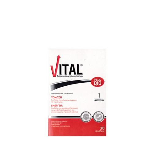 Ambitas VITAL plus Q10, 30 κάψουλες
