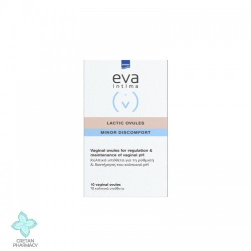 Intermed Eva Intima Lactic Ovules, 10 Κολπικά Υπόθετα