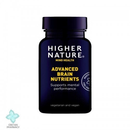 Higher Nature Advanced Brain Nutrients, 90 Κάψουλες