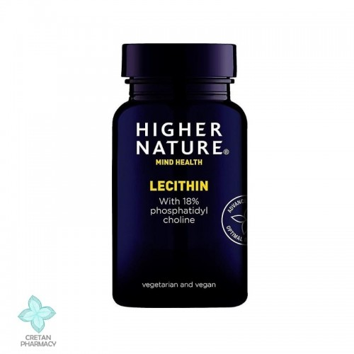 Higher Nature Lecithin Granules, 150 gr