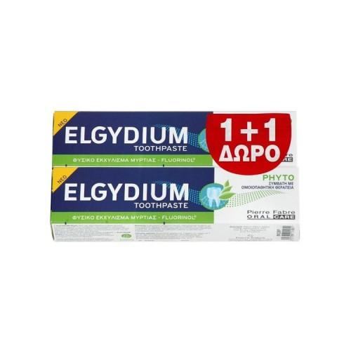 Elgydium  Οδοντόπαστα PHYTO - Συμβατή με την Ομοιοπαθητική, 75ml 1+1 Δώρο!