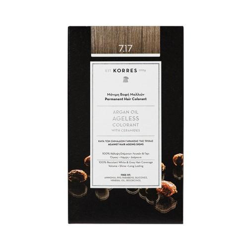 Korres Argan Oil Ageless Colorant Μόνιμη Βαφή Μαλλιών κατά των Σημαδιών Γήρανσης της Τρίχας - Νο.7.17  Ξανθό Μπεζ, 50ml