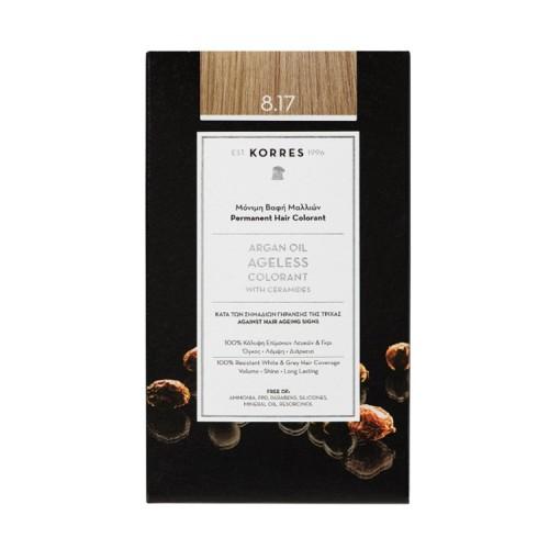 Korres Argan Oil Ageless Colorant Μόνιμη Βαφή Μαλλιών κατά των Σημαδιών Γήρανσης της Τρίχας - Νο.8.17 Ξανθό Ανοιχτό Μπεζ, 50ml
