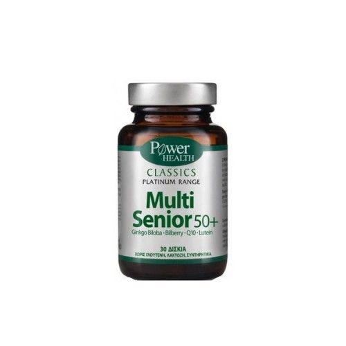 Power Health Multi Senior 50+ , 30 δισκία