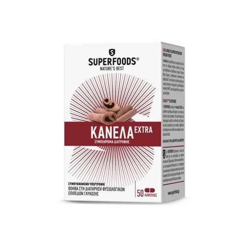 Superfoods Κανέλα Extra, 50 κάψουλες