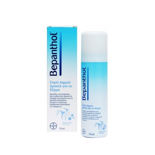 Bayer Bepanthol Foam Spray 75ml