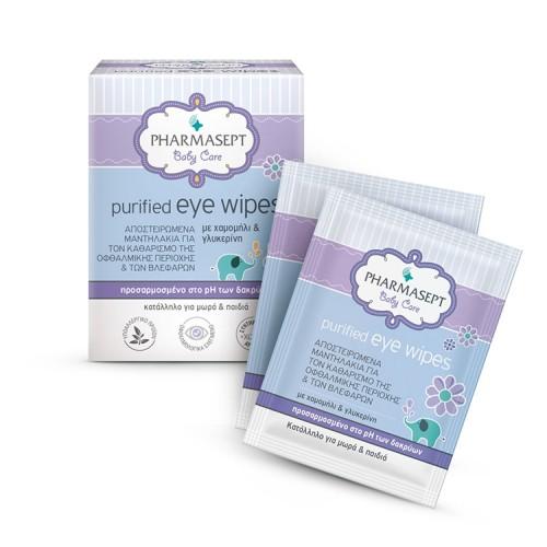 Pharmasept Baby Purified Eye Wipes - 10pcs